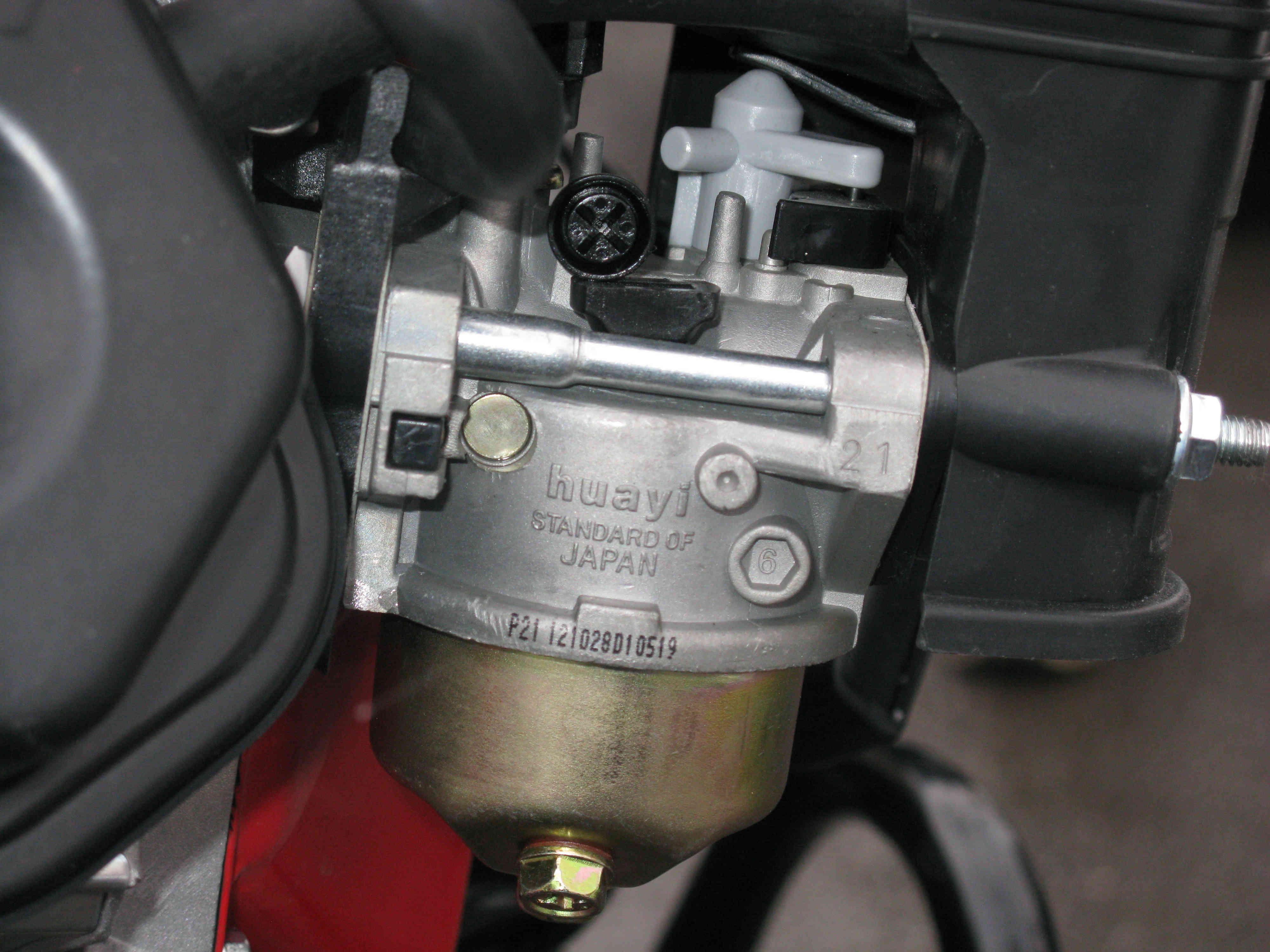 Двигатель Lifan 16 -F   Купить двигатель Лифан для